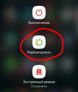 Android микрофон