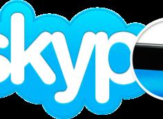 В Скайпе не работает камера: причины и способы устранения